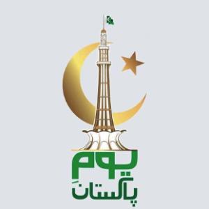 #PakistanDay